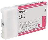 エプソン 純正 インクカートリッジ マゼンタ ICM40A 【まとめ買い3個セット】