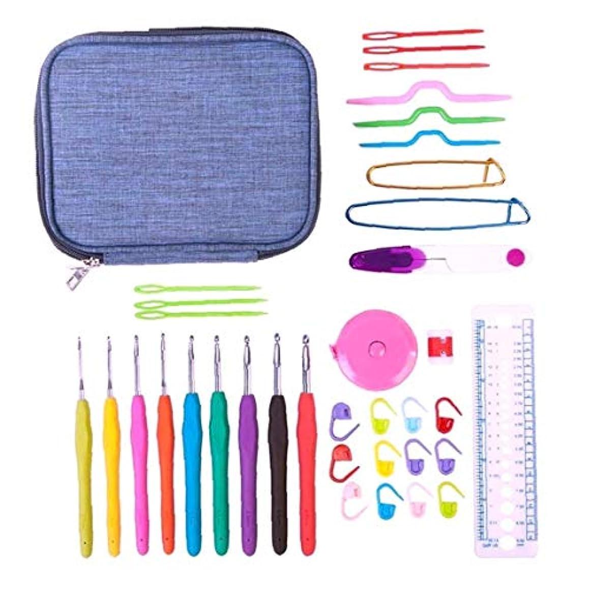 産地降臨順応性のある1セットtprのソフトかぎ針編みのフックライトアップかぎ針編み初心者キットのセットの編みフックかぎ針セット人間工学かぎ針編みのフック