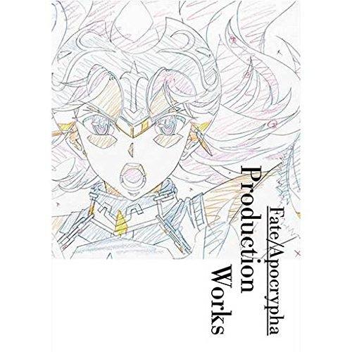 【イベント限定】Fate/Apocrypha Production Works 原画集・設定資料集