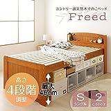 4段階調整可能 コンセント付き すのこベッド シングル (フレームのみ) 高さ調整 大容量 ベッド下収納 『Freed』フリード ブラウン 宮付き 布団対応の頑丈ベッドフレーム