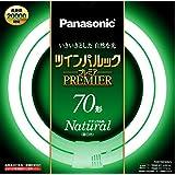 パナソニック 二重環形蛍光灯(FHD) 70形 ナチュラル色 昼白色 ツインパルックプレミア FHD70ENWL
