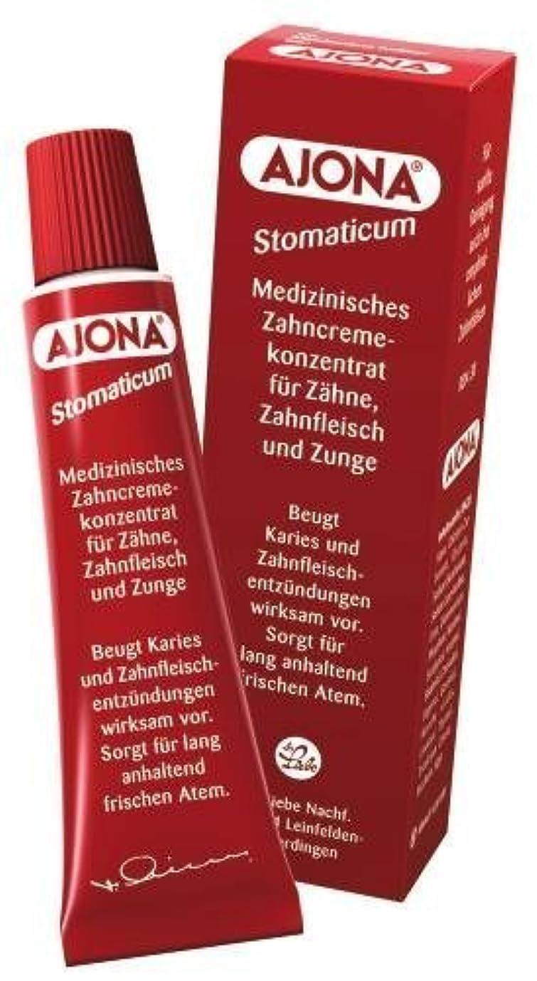 艶粘土スイングAjona 濃縮歯磨き粉 Stomaticum Toothpaste 25ml(12x 25ml)-12Pack [並行輸入品]