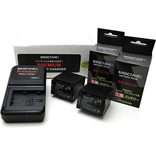 BN-VG138 BN-VG129 互換バッテリー2個 &カメラバッテリーチャージャー充電器 AA-VG1 の3点セット ビクター GZ-EX270 GZ-EX250 GZ-E280 GZ-...