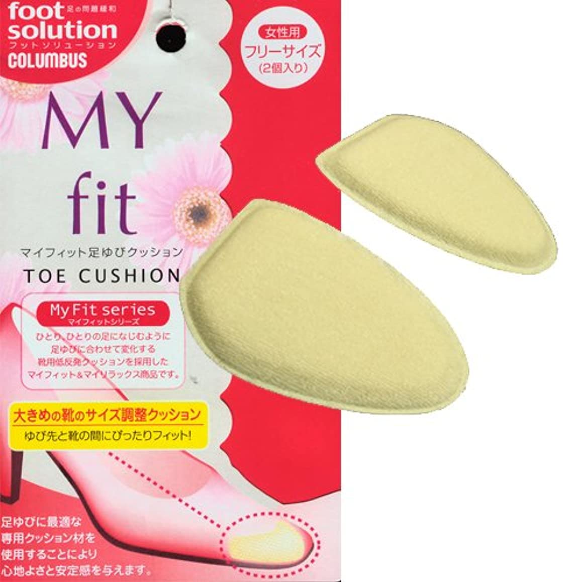 傾いたポーク鎮静剤コロンブス フットソリューション マイフィットハーフインソール 女性用