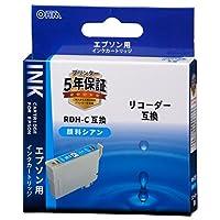 エプソン リコーダー RDH-C互換インク(顔料シアン×1) 01-4309 INK-ERDHB-C