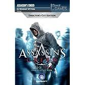 Best Selection of GAMES Assassin's Creed 日本語マニュアル付英語版