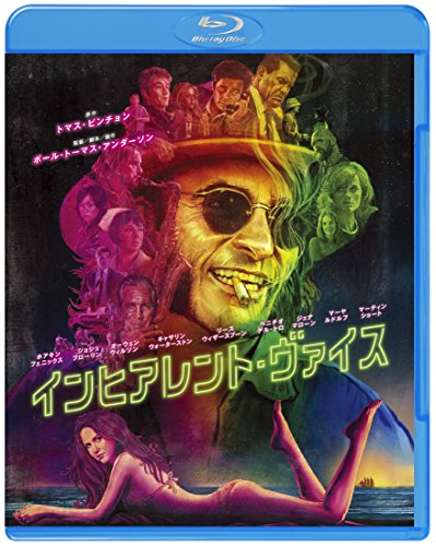インヒアレント・ヴァイス ブルーレイ&DVDセット(初回限定生産/2枚組/デジタルコピー付) [Blu-ray]の詳細を見る