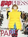 2017 S/S gap PRESS vol.133 PARIS (gap PRESS collections) 画像