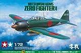 タミヤ 1/72 ウォーバードコレクション No.79 日本海軍 三菱 零式艦上戦闘機 52型 プラモデル 60779