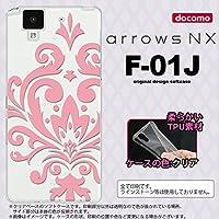 F01J スマホケース arrows NX F-01J カバー アローズ エヌエックス ダマスク柄大B ピンク nk-f01j-tp1033