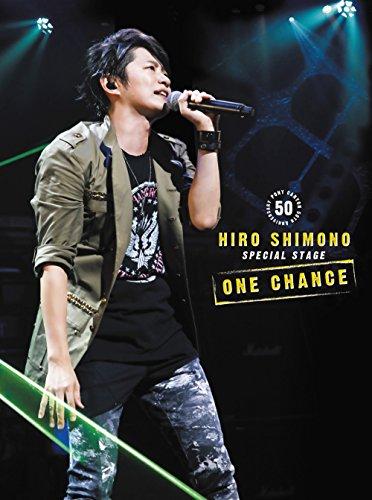 下野紘スペシャルステージ「ONE CHANCE」 [DVD]