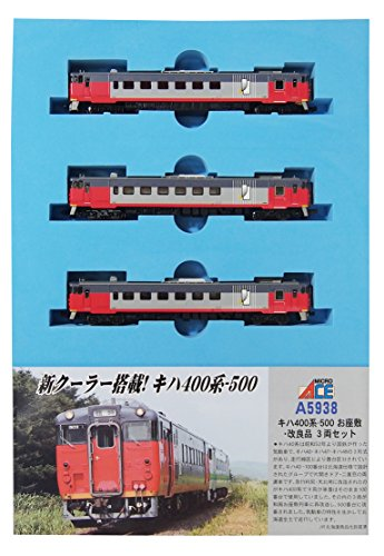 マイクロエース Nゲージ キハ400系-500 お座敷 改 3両 A5938 鉄道模型 ディーゼルカー