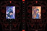LAMPO プレミアム版I 黒