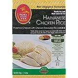 PRIMA TASTE Hainanese Chicken Rice, 370g