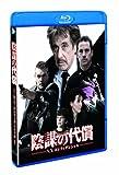 陰謀の代償 N.Y.コンフィデンシャル[Blu-ray/ブルーレイ]