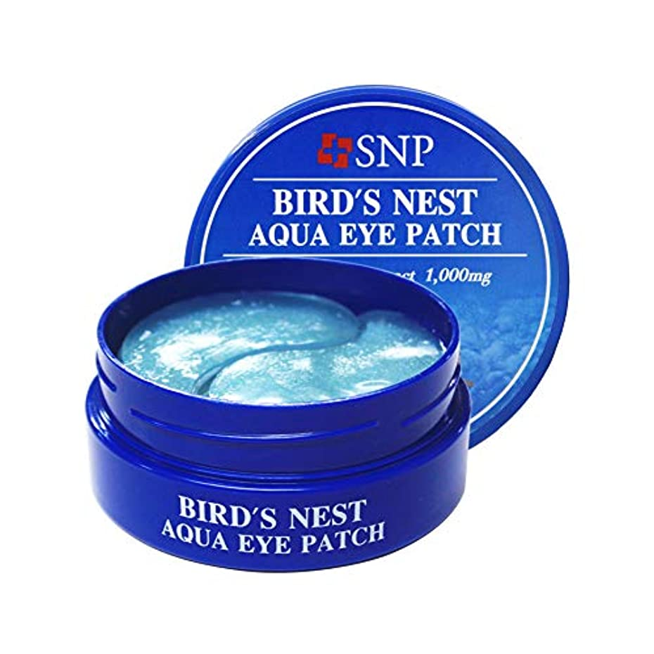 トロピカル代わってしてはいけませんSNP BIRD'S NEST AQUA EYE PACTH 60