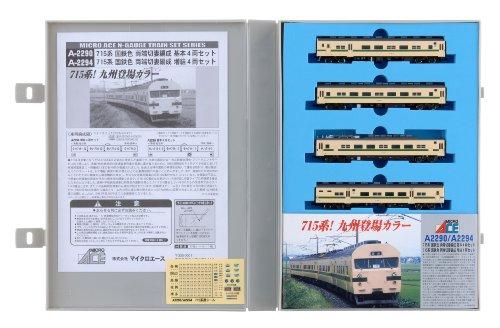 Nゲージ A2290 715系国鉄色 両端切妻編成 基本4両セット