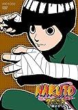 NARUTO -ナルト- 3rd STAGE 2005 巻ノ十 [DVD]