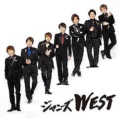 ジャニーズWEST「浪速一等賞!」のジャケット画像