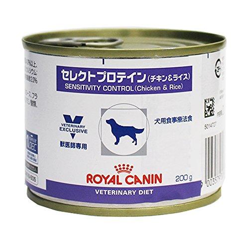 【3ケースセット】ロイヤルカナン 食事療法食 犬用 セレクト...