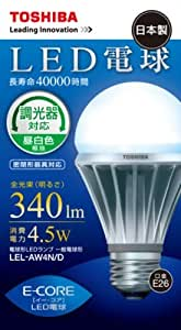 TOSHIBA E-CORE(イー・コア) LED電球(調光器対応・密閉器具対応・口金直径26mm・一般電球形・白熱電球30W相当・340ルーメン・昼白色相当) LEL-AW4N/D