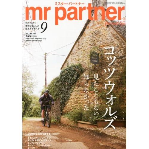 mr partner (ミスター パートナー) 2013年 09月号 [雑誌]
