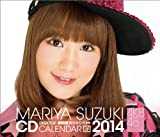 (卓上)AKB48 鈴木まりや カレンダー 2014年