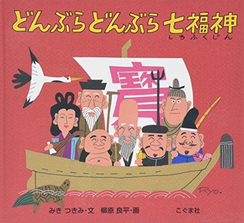 乃木坂46の七福神とは?歴代シングルのセンター&福神メンバーまとめ!の画像