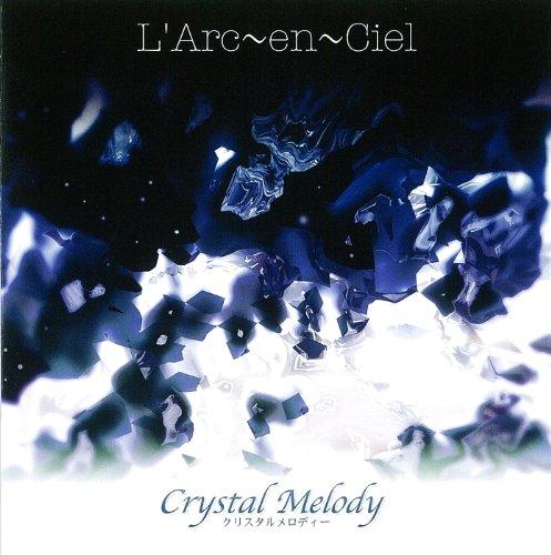 【Pieces/L'Arc〜en〜Ciel】◯◯をテーマにしたPVは必見!美しい歌詞を徹底紹介♪の画像