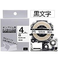AKEN テプラ 4mm テープ 白 キングジム テープカートリッジ テプラPRO Tepra SS4K 互換