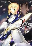 Fate/Zero / 真じろう のシリーズ情報を見る