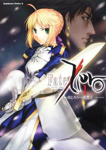 Fate/Zero (1) (角川コミックス・エース)の詳細を見る