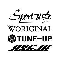 Sport style mix アクセラ カッティング ステッカー ブラック 黒