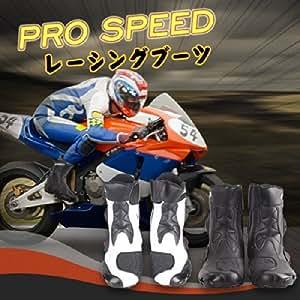 NEW!強化防衛性PRO スポーツバイク用レーシングブーツ/オートバイ靴/PRO SPEED◆バイクブーツ ライダーブーツ ホワイト 42(約26-26.5CM)