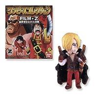 ONEPIECE ワンピース コレクション FILM Z 新世界をかけた決戦 サンジ 単品 フィギュア バンダイ