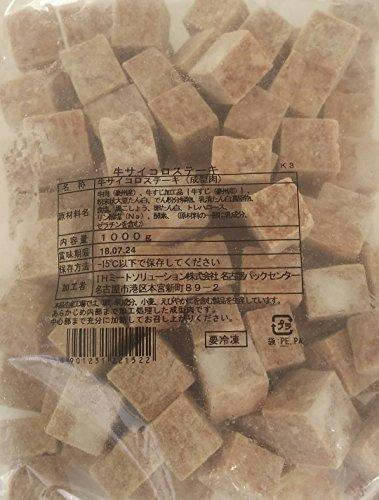 大人気 牛サイコロステーキ(成型肉) 1kg×12袋 業務用 冷凍