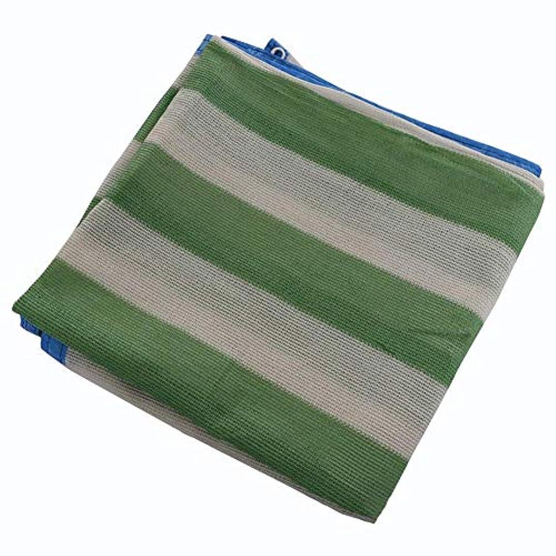 ドラフト暗黙オーバーコート日よけネット、グロメット付き日焼け止めシェード布、温室用サンメッシュエッジパンチリップストップポリエチレンUV耐性ネット、植物、花、屋外、 ZHAOFENGMING (Color : Stripe, Size : 6x10M)