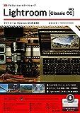 51F0wn983DL. SL160  - 初心者でもわかる、Lightroom Classic CCのカタログを理解しよう