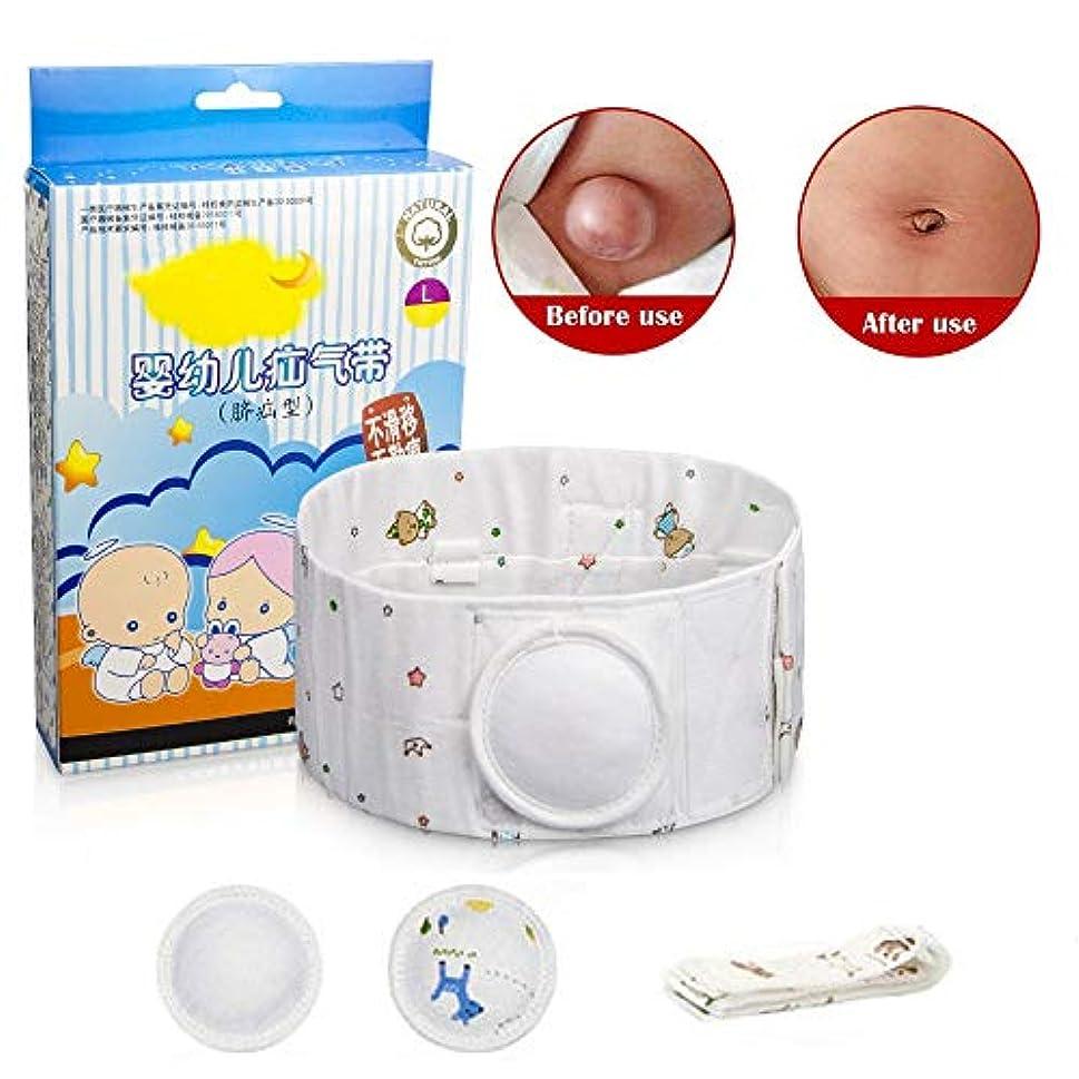 歯科のシティ周波数ベビーヘルニアトラスベルト - 幼児ヘルニア理学療法のための臍ステッカー - 0?2歳の子供たちに適した調節可能なヘルニアベルト (Size : XL)