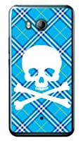 SECOND SKIN スカルパンク ブルー (クリア) / for HTC U11 HTV33・601HT/au・SoftBank AHTV33-PCCL-201-Y217