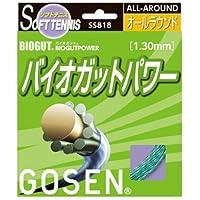 GOSEN(ゴーセン) バイオガット バイオガットパワー ジェイドグリーン SS818