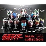 ライダーマスクコレクション Vol.2 (BOX)