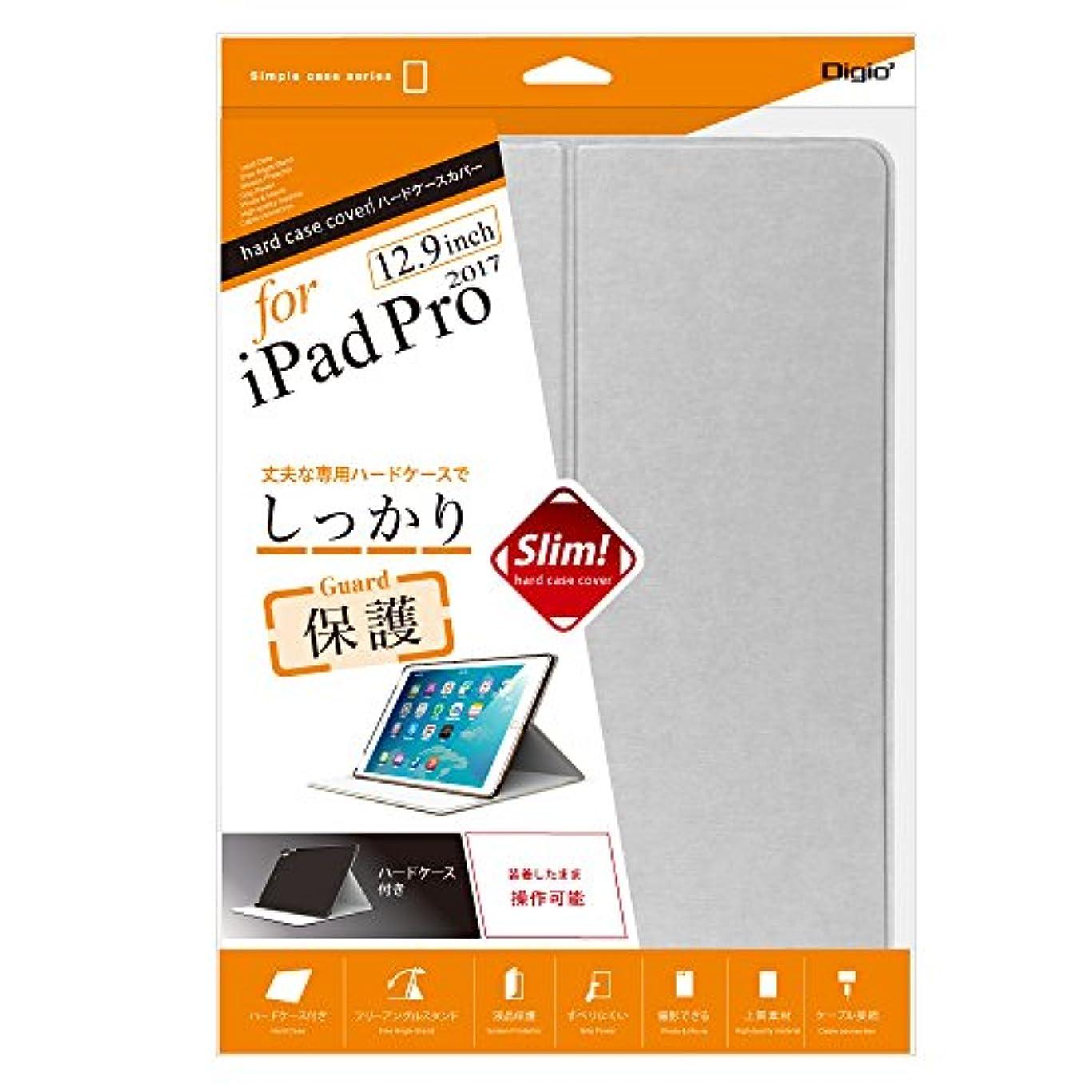 ぶどう基礎独裁iPad Pro 12.9インチ 2017 用 ハードケースカバー シルバー TBC-IPP1717SL