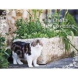 カレンダー2016 プロヴァンスの猫たち ([カレンダー])