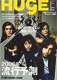 HUgE (ヒュージ) 2006年 02月号