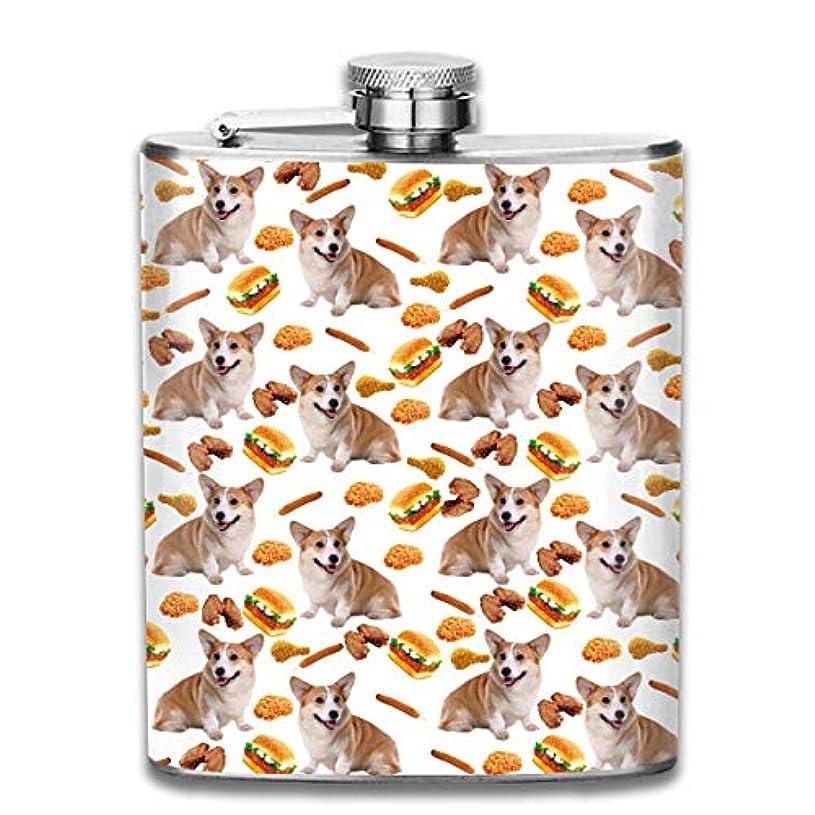 広告主リマ称賛コーギーと揚げ物フラスコ スキットル ヒップフラスコ 7オンス 206ml 高品質ステンレス製 ウイスキー アルコール 清酒 携帯 ボトル