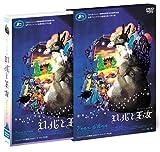 ロバと王女 デジタルニューマスター版[DVD]