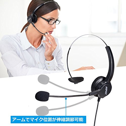 『AGPtKE 片耳式 業務用ヘッドセット (4ピンRJ9)』の6枚目の画像