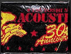 長渕剛 タオル「 30th Anniversary ACOUSTIC LIVE」コンサートグッズ