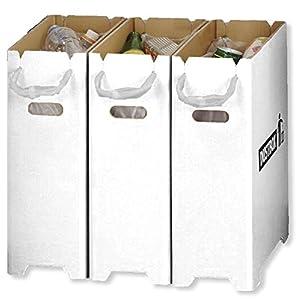 【Amazon.co.jp限定】 撥水加工 汚れに強い おしゃれ で スリム な ダンボール ダストボックス MINI 分別 ゴミ箱 3個組 ( 20リットル ゴミ袋 LL レジ袋 対応)